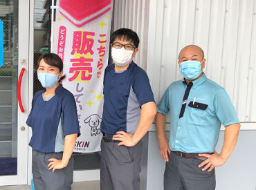 ダスキン檀渓支店の画像・写真