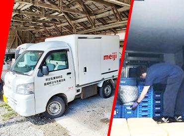 長崎明治牛乳輸送株式会社の画像・写真