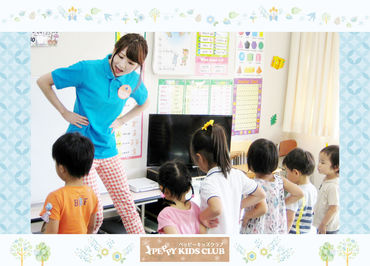 ペッピーキッズクラブ 第2豊田上郷教室の画像・写真
