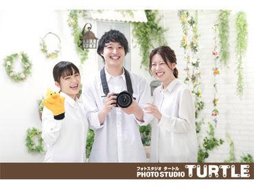 フォトスタジオタートル 桑名店の画像・写真