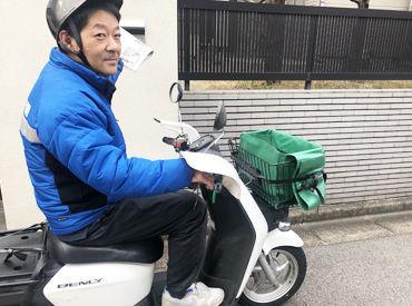 神戸新聞鈴蘭台専売所の画像・写真