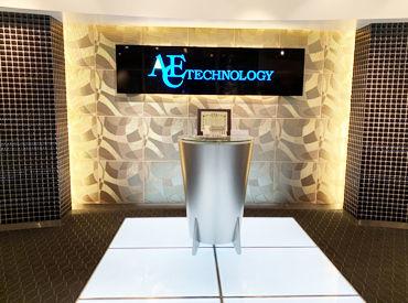 株式会社エーステクノロジー の画像・写真