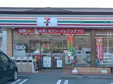 セブンイレブン 上田中之条店の画像・写真