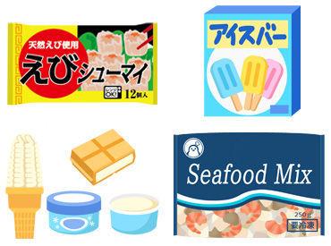 旭食品株式会社名古屋支店の画像・写真