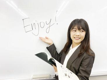臨海セミナー 摂津富田校の画像・写真