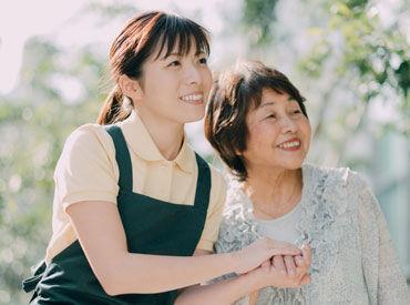 株式会社ジャパン・リリーフ 溝の口支店の画像・写真