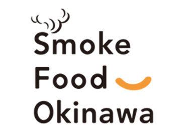 スモークフーズ沖縄の画像・写真