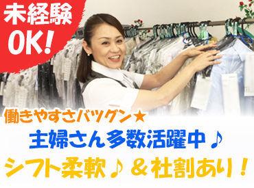 新洗蔵 東夢前台店の画像・写真