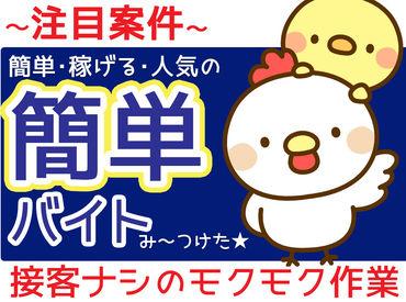 株式会社オープンループパートナーズ新札幌支店の画像・写真