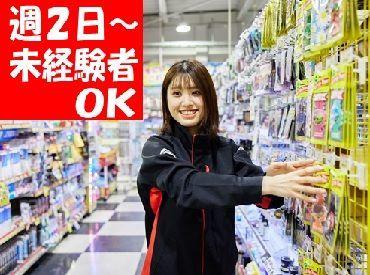 スーパーオートバックス 横浜ベイサイド店の画像・写真