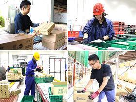 中部興産株式会社の画像・写真