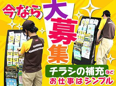 阪神電気鉄道株式会社 (勤務地:甲子園球場)の画像・写真