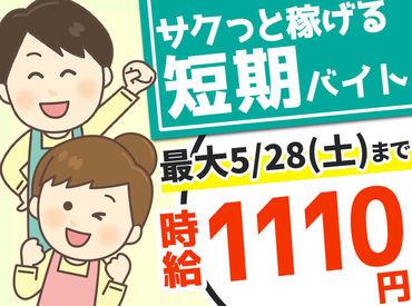 株式会社リージェンシー札幌/SPMB210405001の画像・写真