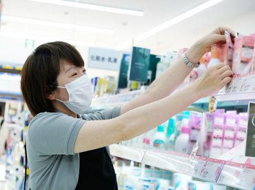 くすりのラブ 田中店の画像・写真