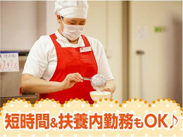 エームサービスジャパン株式会社4346の画像・写真