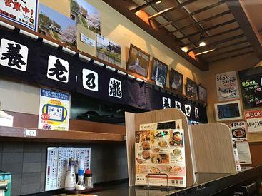 養老乃瀧 多摩川線多磨駅前店の画像・写真
