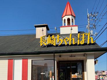 リンガーハット 富士本市場店の画像・写真
