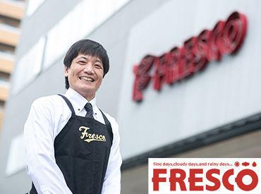 FRESCO(フレスコ) 烏丸店の画像・写真