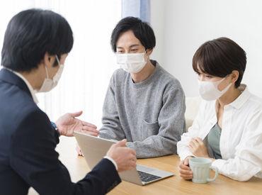 日本生命保険相互会社 ライフプラザ釧路(釧路サービスオフィス)の画像・写真