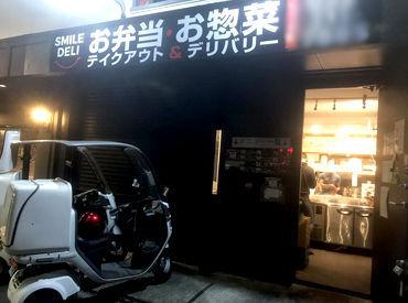 EATS LABO 天白店の画像・写真