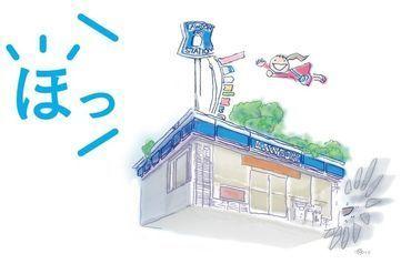ローソン 川崎神木本町四丁目の画像・写真
