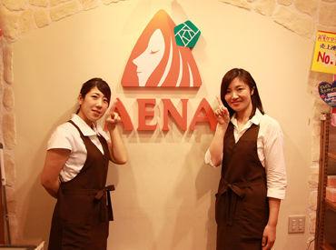 株式会社アエナの画像・写真