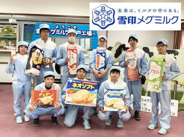 雪印メグミルク株式会社 神戸工場の画像・写真