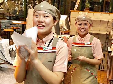 タイホウコーポレーション株式会社 モスバーガーカンパニーの画像・写真