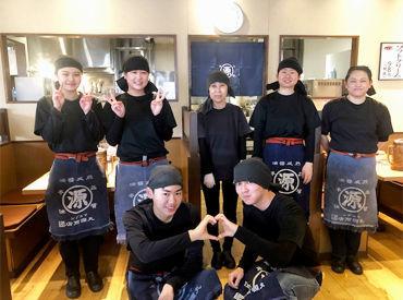 イフスコダイニング株式会社 丸源ラーメン岐阜北島店の画像・写真