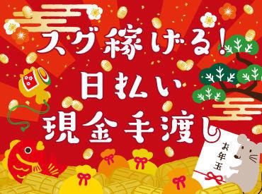 teikeiworksTOKYO 小田原支店/TWT119Sの画像・写真