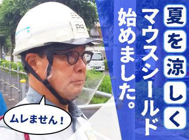 株式会社プラン・ドゥ・パートナーズの画像・写真