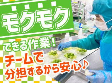 株式会社ポオトデリカトオカツ 神戸東灘工場の画像・写真