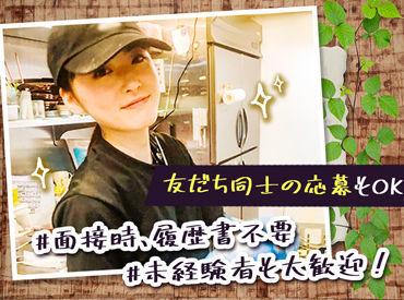 串カツ田中 日吉店の画像・写真