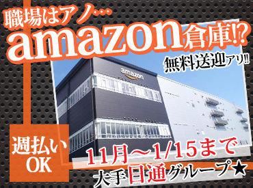 キャリアロード株式会社 名古屋事業所の画像・写真