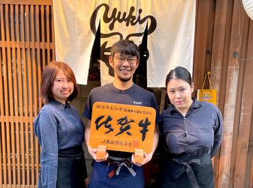 游來(ゆき) 本店の画像・写真