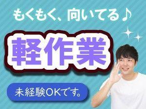 エヌエス・テック株式会社/okikkk110-472109の画像・写真
