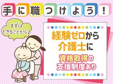株式会社アクタス 京都支店(M0123)の画像・写真