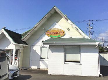 餃子の一番亭 三島塚原店の画像・写真