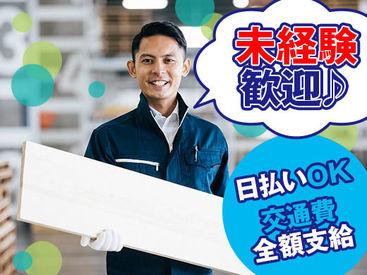 株式会社セイノースタッフサービス 勤務地:愛知県春日井市神屋町の画像・写真