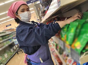 カネスエ 竹鼻店の画像・写真