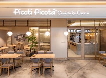 Picoti Picota 日本橋高島屋店の画像・写真