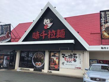 味千拉麺 富合店の画像・写真