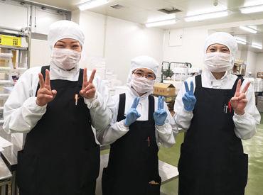 スギモト デリカファクトリー(杉本食肉産業株式会社)の画像・写真
