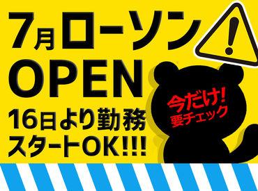 株式会社イデックスリテール福岡の画像・写真