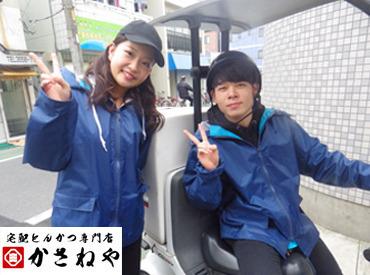 かさねや 川崎生田店の画像・写真