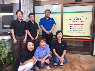 株式会社エヌ介護サービス 新潟西センターの画像・写真