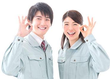 テンプスタッフフォーラム株式会社 上越オフィス ※勤務地:上越市高田の画像・写真