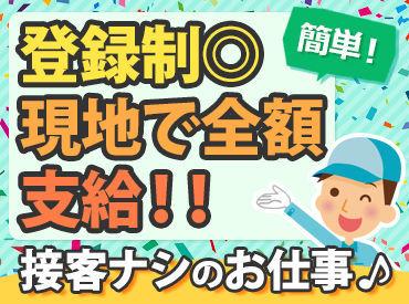 株式会社佐藤梱包 横浜営業所の画像・写真