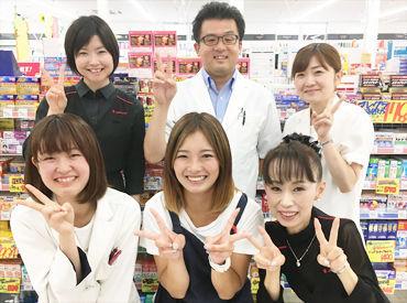 株式会社宮本薬局の画像・写真