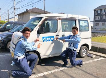 有限会社富綜(フソウ)[勤務地:長浜市] の画像・写真